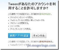 tween4