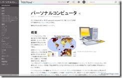wikiwand3