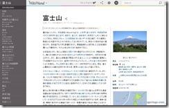 wikiwand4
