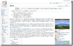 wikiwand5