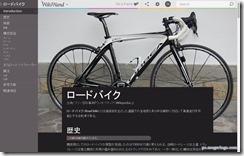 wikiwand7