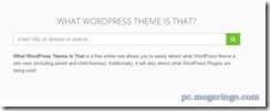 wordpresstheme1