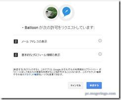 balllon6