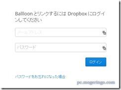 balllon7