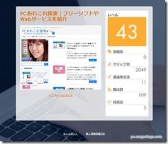 blogchart4