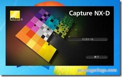 capturenxd5