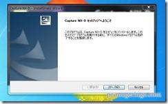 capturenxd6