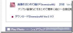 downsizeall1