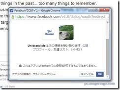 facebookclean2