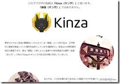 kinza2