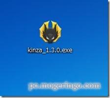 kinza3