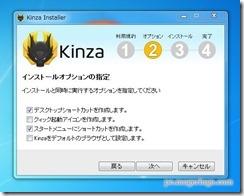 kinza5