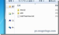 usbtreeview2