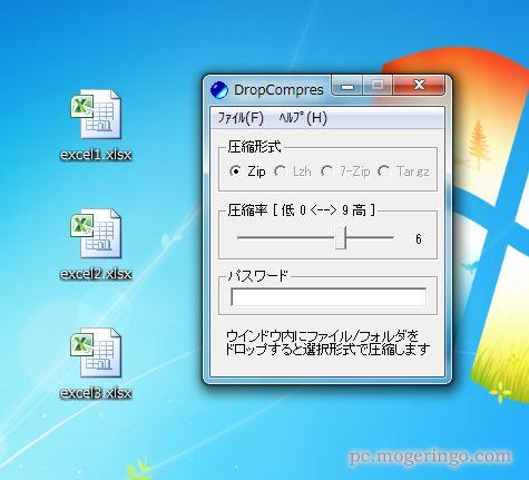 zip32j dll ダウンロード