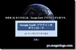 earthwind1