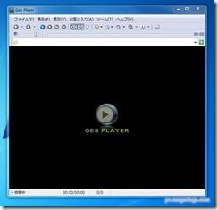 gesplayer10