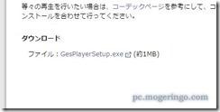 gesplayer2