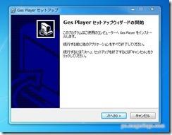 gesplayer4