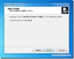 gesplayer7