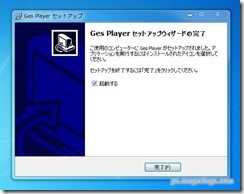 gesplayer9