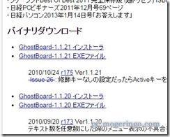 ghostboard1