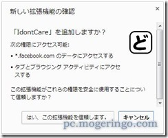 idontcare3