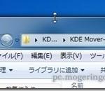 ウィンドウのどこでもウィンドウの移動やリサイズが可能になるフリーソフト 『KDE Mover-Sizer』