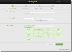 ptengine1