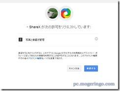 sharex14