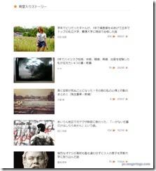 storysjp2
