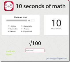 10secmath3