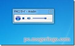 aradin9