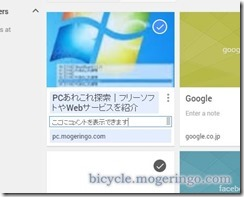 bookmarkmanager6