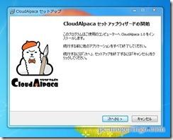 cloudalpaca7