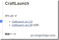 craftlaunch1