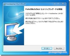 fotosketcher5