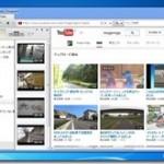 Youtube、niconico動画に特化したブラウザ、動画管理が便利な『Funguard』