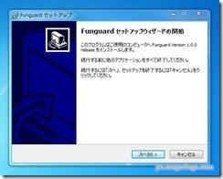 funguard3
