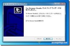 torbrowser7