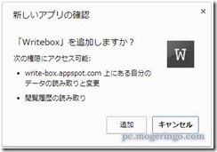 writebox2