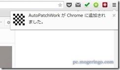autopatchwork3