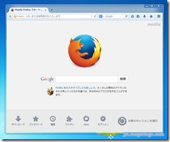 browser201410