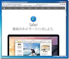 browser201413