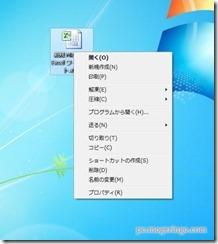 clickerror2