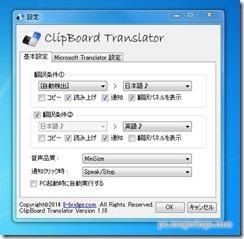 clipboardtrans7