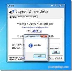 clipboardtrans9