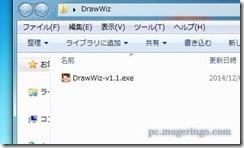 drawwiz2