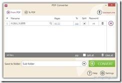 pdfconverter11