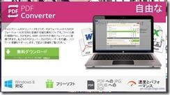 pdfconverter1