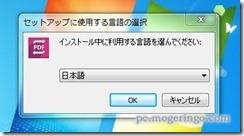pdfconverter3
